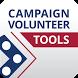 UPenn Campaign Volunteer App