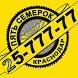 """Хочу такси 2 by Такси """"Пять Семерок"""" Краснодар"""