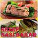 Resep Nasi Bakar by Arthadimar Apps