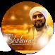 Sholawat Nabi Habib Syech New by MyEbook