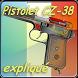 Le pistolet CZ-38 expliqué by Gerard Henrotin - HLebooks.com