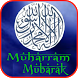 Muharram: Cards & Frames by Limpat Apps