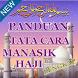 Panduan Tata Cara Manasik Haji Lengkap by Ghanz Apps