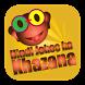 Hindi Jokes Ka Khajana by NicheTech