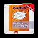 Parasitology Dictionary