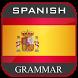 Learn Spanish Grammar by Monkeys