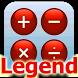 Multiplication Tables Legacy by Ashok Felix