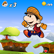 Super Dario Adventure by GanzGames