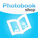 Photobook shop by Imaxel Lab