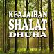 Keajaiban Shalat Dhuha 2017 by KieAr App