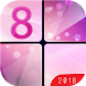 Pink Piano tiles 2018 by incdevsoft
