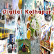 Digital Kolhapur by JSO WEB TECH PVT LTD