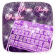 Pure Sexy Purple Keyboard by Launcher and Keyboard Theme Design