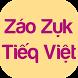 Cải tiến chữ viết Tiếng Việt by ntmod