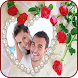 Romantic Pure Love Photo Frame by Candy Cane