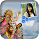 Happy Dussehra Photo Frames by Fundoo Inc