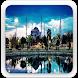 Best Azan (Adhan) by mokarmhikora