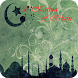 6 Kalma of Islam by TDTmobileapp