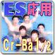 Swimming Self Lesson adv CrBa1 by Cruiseinc.cojp
