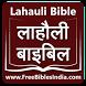 Lahauli Bible