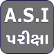 ASI Exam by Rudra Soft