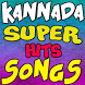 Kannada Hit Songs / Hindi love by DEV2M