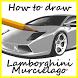 How To Draw A Lamborghini Murcielago by Supreme Studios