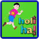 Happy Holi And Dhuleti SMS by Shakti Infotech