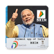BHIM Payment app India - Guide by Tantra Apps
