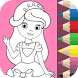 Princess Coloring for Kids by forqan smart tech