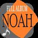 NOAH PETERPAN Koleksi Lirik Lagu Lengkap by arkaan