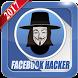 إختراق حسابات الفيس بوك 2017 PRANK