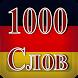 1000 Немецких Слов Виджет by Get Smarter