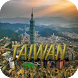 Taiwan Tourism Travel Guide by twinkleapps