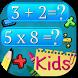 Mathematics for Children by Start Games For Kids