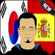 Korean Spanish Translator by Best 2017 Translator Apps
