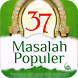 37 Masalah Populer - Abdul Somad, Lc. MA by Moslem Way