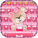 Keyboard Themes - Love Smileys by Super Cool Girl Games and Apps Free
