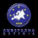 Либерална партија - ЛП by Ivan Velickovski