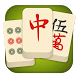 Solitaire: Classic Mahjong by Sunplay Game Studios