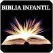 Children's Bible by Maribel Medina Palacios
