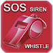 SOS Siren/Whistle by AISS Pvt Ltd