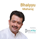 Bhaiyyuji Maharaj by Appynitty Communications