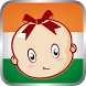 100000+ Indian Baby Names by Lakeba