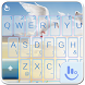 TouchPal World Peace Theme by Love Free Themes