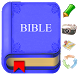 Bible Bookmark by Donut Pond