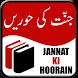 Jannat Ki Hoorain by glowingapps