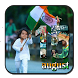 15 August Independence day Photo Frame Editor 2017 by Hd Wallyfy Background