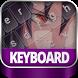 Uchiha Sharingan Keyboard Emoji
