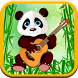 Panda Games For Kids - FREE! by EpicGameApps